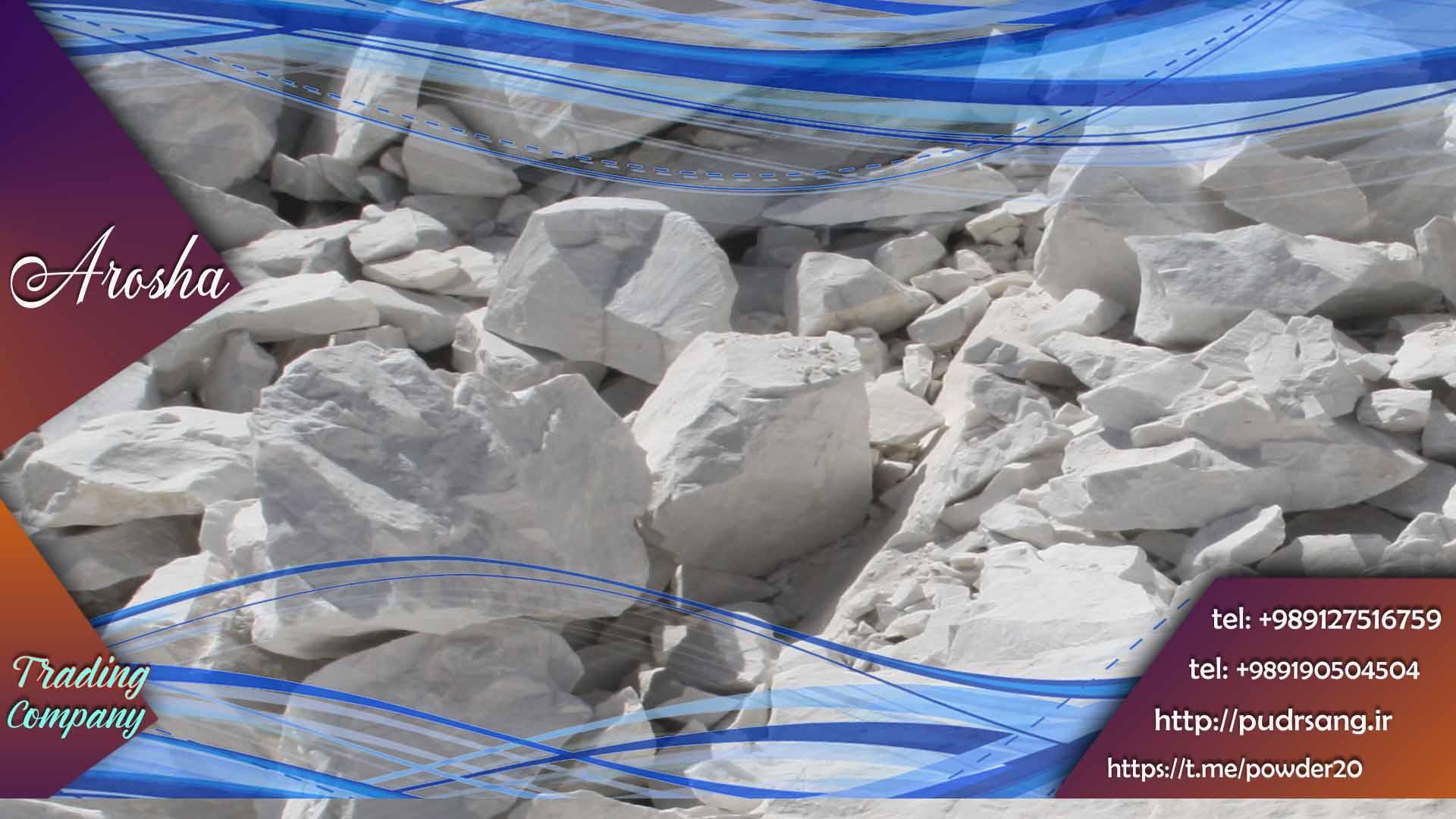 انواع کربنات کلسیم کارخانه پودر سنگ