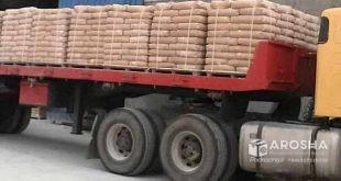 تولید عمده پودر میکرونیزه کربنات کلسیم جهت صنایع