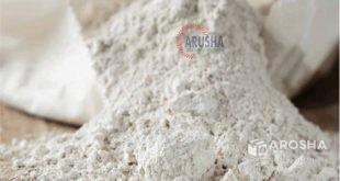 کارخانه تولید انواع پودر سنگ