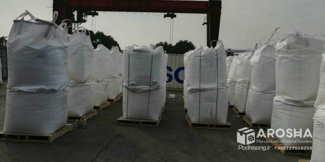 فروش پودر کربنات کلسیم فله ای و کیسه ای