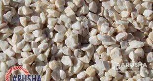 تولید پودر سنگ ممتاز آروشا