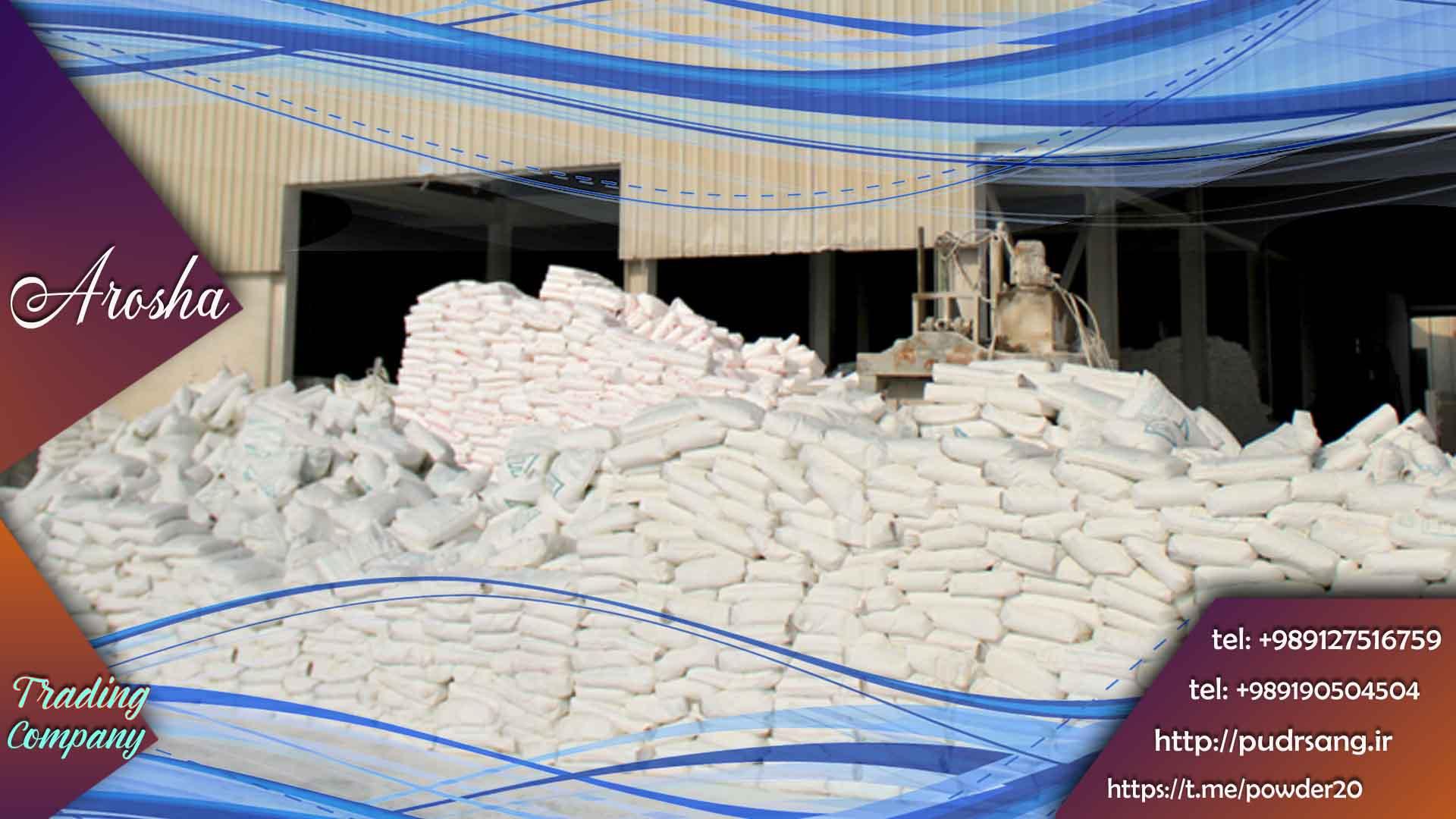 تولید پودر سنگ مخصوص بند کشی