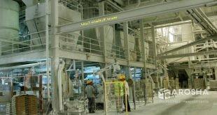 تولید کننده کربنات کلسیم در ایران