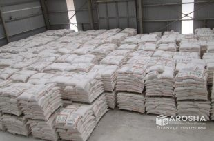 بزرگترین تولید کننده پودرسنگ کشور