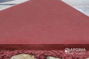 فروش پودر اخرا هرمز قرمز در تبریز ، ارومیه ، کرمانشاه ، سنندج