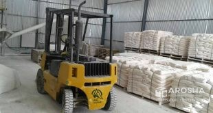 تولید و پخش پودر تالک صنعتی میکرونیزه مش 1500
