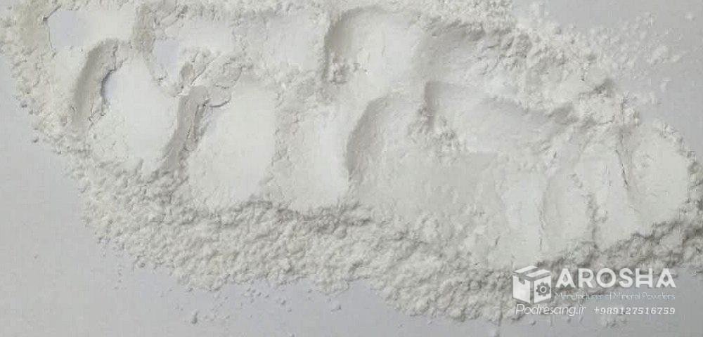 پودر سنگ جوشقان آروشا یعنی کیفیت و قیمت مناسب