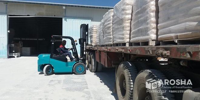 خرید کربنات کلسیم پودری مش 200 و 400 و 800 و 1500 و 2500